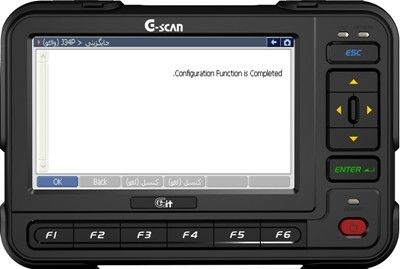 جی اسکن-پژو 206-جایگزینی