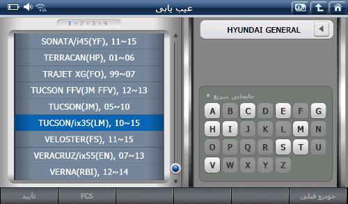 Gscan - Hyundai