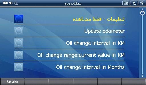 _Instrument Panel1
